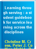 Learning through serving : a student guidebook for service-learning across the disciplines