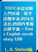 TOEIC多益致勝入門英單 : 單字出題率高,例句生活化,四週內掌握必修字彙 = Basic English vocabulary 1200