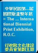 中華民國第...屆國際版畫雙年展 = The ... International Biennial Print Exhibition,R.O.C.