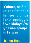Culture, self, and adaptation : the psychological anthropology of two Malayo-Polynesian groups in Taiwan