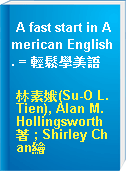 A fast start in American English. = 輕鬆學美語
