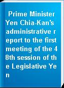 Prime Minister Yen Chia-Kan