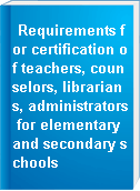 Requirements for certification of teachers, counselors, librarians, administrators for elementary and secondary schools